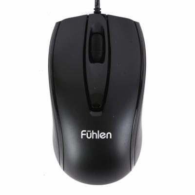 Chuột Có Dây Fuhlen L102 - Gaming